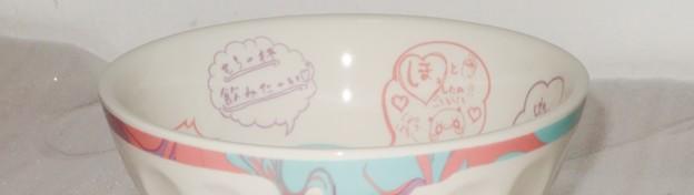 shiritsu-ebisu-chuugaku-ni-muchuu-cafe-au-lait-bowl