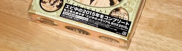 ebichu-no-memorial-box-2015