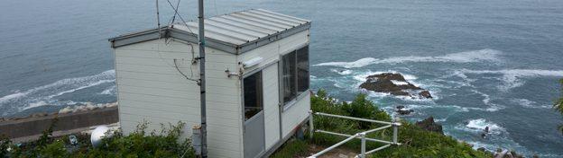 japan-trip-3-kosode-coast-monitoring-hut